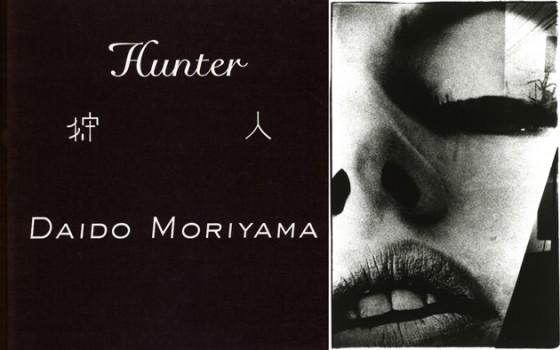 Moriyama Hunter kk