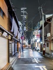 side street view gionmachi - kyoto von Maximilian Gottwald